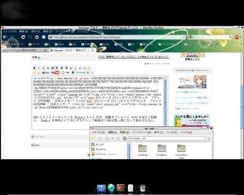 docky_desktop001.jpg