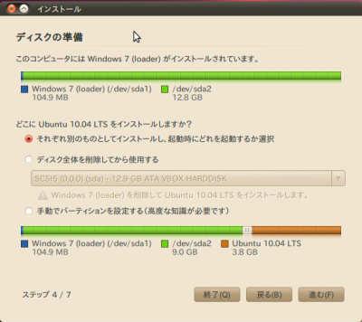 7_ubu10_004.jpg