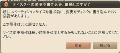 7_ubu10_004_2.jpg