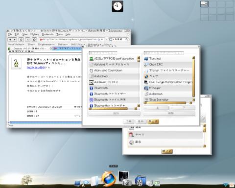 Elivetopaz_desktop001.png