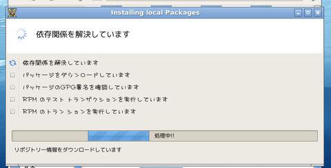 Hanthana_rpm_install_chrome.jpg