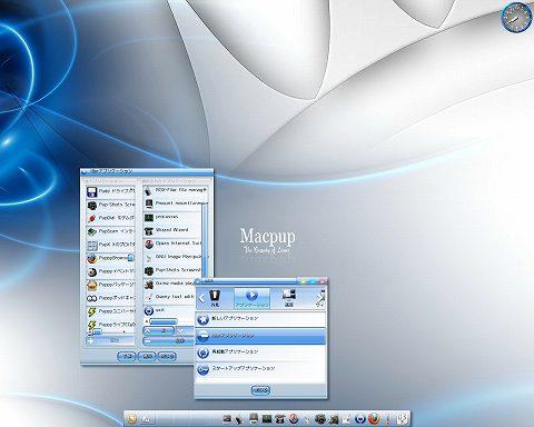 MacpupOpera.jpg