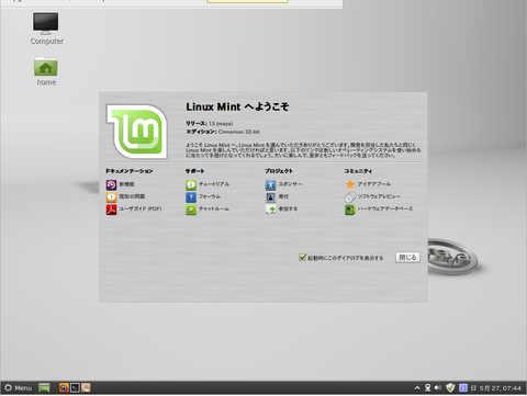 Mint13_cinnamon_desktop001.jpg