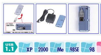 USB-HUB18BL.jpg
