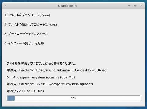 Un_ubu002-1.jpg