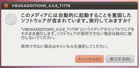 VB4_ex006.jpg