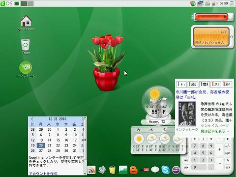 VBOSE_gOS002.jpg