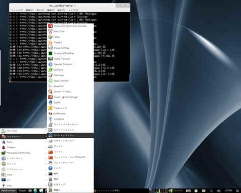 artistx_desktop001.jpg