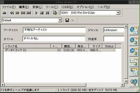 cdex001.jpg