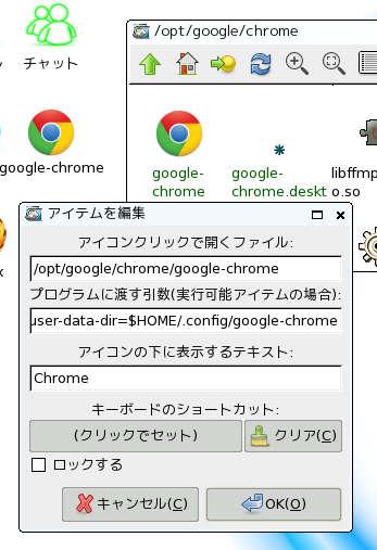 chrome_petget04.jpg
