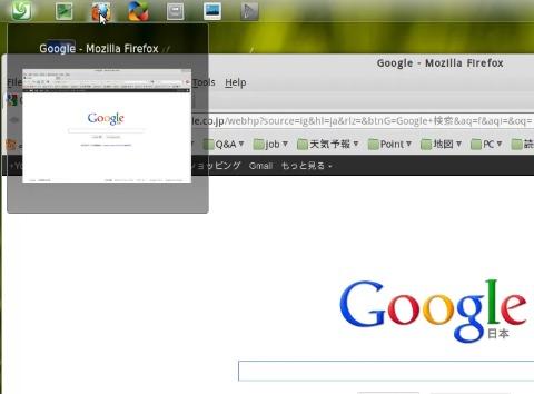 deepin_gse_desktop002.jpg