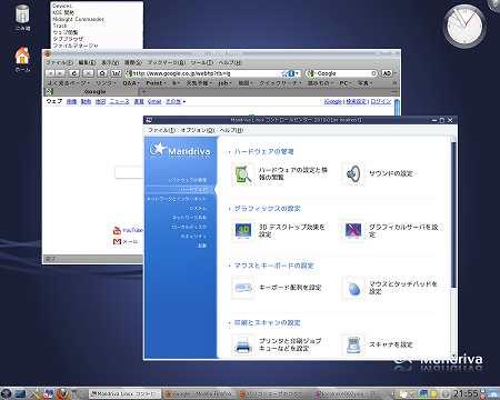 desktopMandriva0001.jpg
