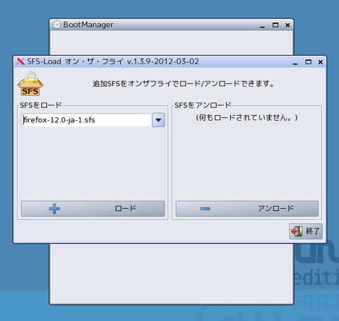 firefox_sfs_load001_phixr.jpg
