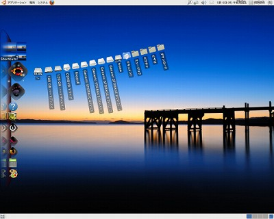 glx-dock.jpg