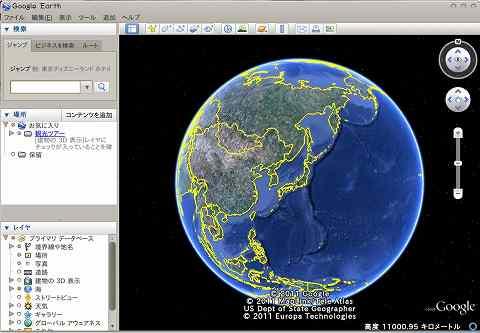 google_earth0001.jpg