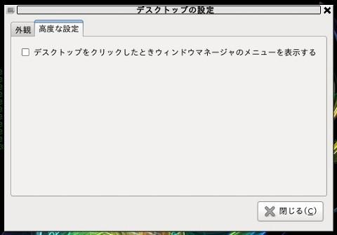 knoppix_live.jpg