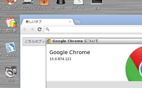 lupu528_chrome001.jpg