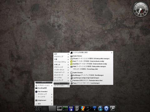 macpup529_desktop001_phixr.jpg