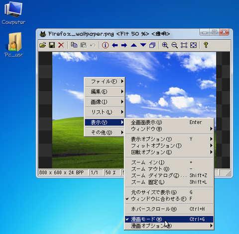 massigra001.jpg