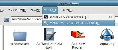 menu_edit001.jpg