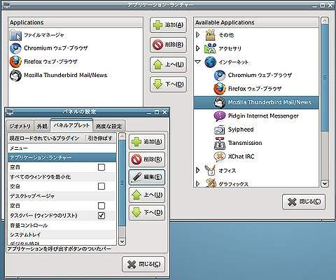 menu_edit003.jpg