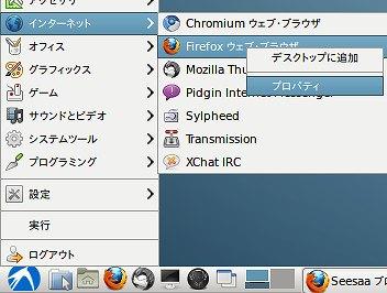 menu_edit004.jpg