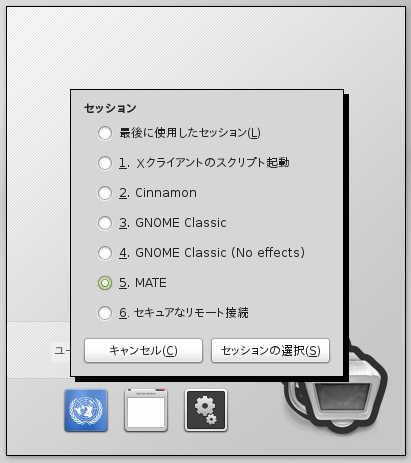 mint13_login001.jpg