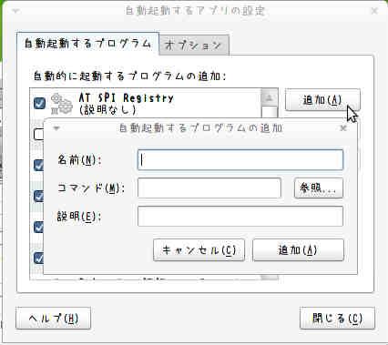 mint_db001.jpg