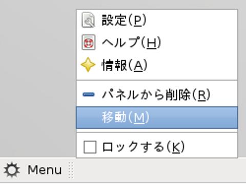 mint_mate_window001.png