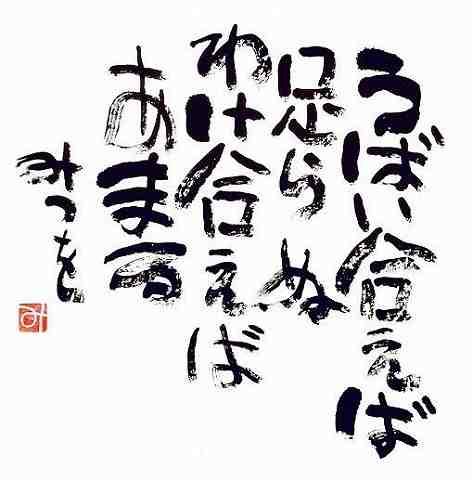 mitsuo001.jpg