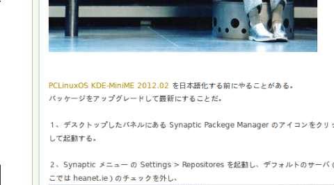 mojibake_firefox.jpg