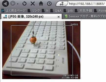 motion_xubu0011.jpg