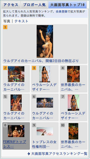 new_ero_top10.jpg