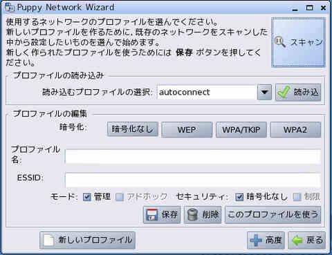 pup_intw005.jpg