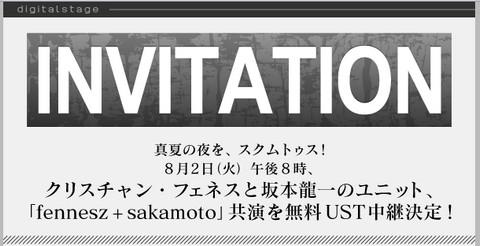 sakamoto00080.jpg