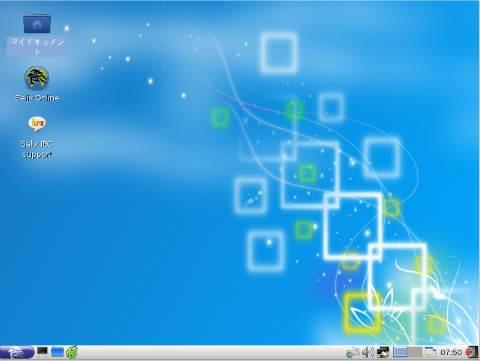 salix_desktop002.jpg