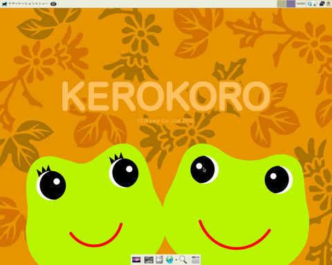sparky_desktop_kerokoro.jpg