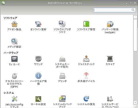 suse_admin_set001.jpg