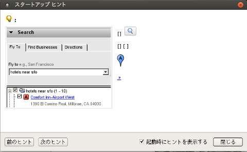 ubu1204_googleearth001.jpg