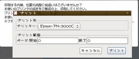 ubu_hagaki.jpg