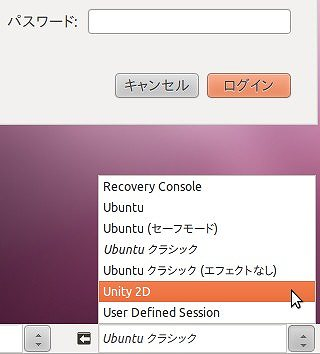 ubuntu_session001.jpg