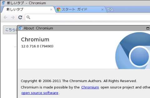 wary_chromium001.jpg