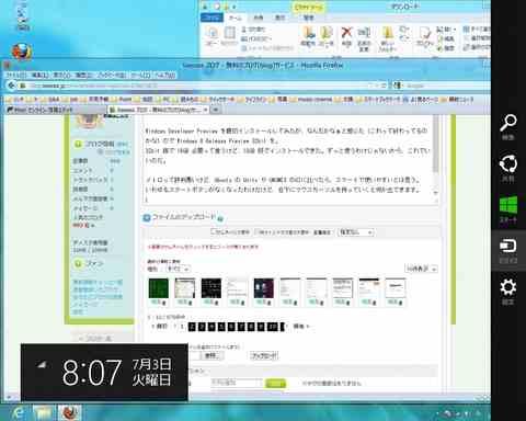 win8_desktop_m000.jpg