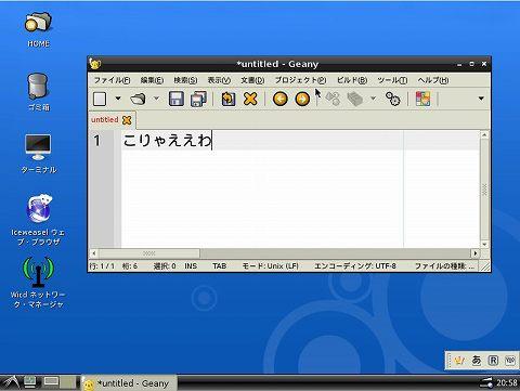 windOS001.jpg