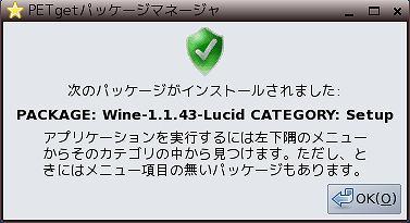 wine_done.jpg